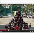 10段ピラミッド成功の様子は動画サイトに投稿されている