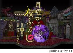村上信五が女性と夜の渋谷に、終電間近の街を2人きりで歩いたと告白。