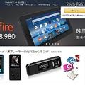 Amazonの偽サイト「amazon-co-jp.pw」に注意 ログイン情報を盗み取られる可能性/画像はAmazonの偽サイト「amazon-co-jp.pw」スクリーンショット