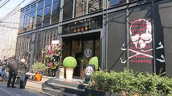 マスターマインド・ジャパン最後のコレクションが発売 北青山に行列