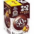 チョコボール<ピーナッツ>50倍