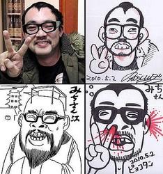のむらしんぼや佐藤秀峰らプロの漫画家が名を連ねるワンコイン似顔絵コーナー開催