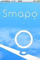 入店するだけでポイントが貯まるサービス「スマポ」、UA10店舗で実施