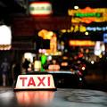 中国メディア・汽車点評は12月31日、同日より北京市で電気自動車タクシー500台が導入されたと報じた。同市における排ガス削減、エコカー産業の発展に積極的な役割を果たすことが期待される。