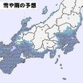 18日朝6時〜9時の予報(ピンポイント予報メッシュ)