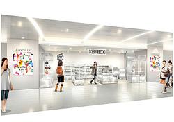 アーバンリサーチの駅ナカ事業拡大 「KBF」新業態が新宿に