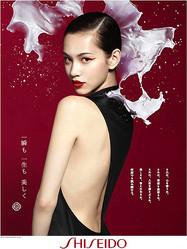 資生堂、水原希子を新年広告に起用