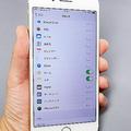 iPhoneで写真の流出を未然に防ぐテクニック iCloudへのアップロードをOFF