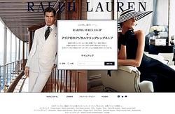 ラルフローレン日本版ECサイト10月開設 ヴィンテージストア初登場