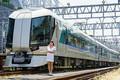 夏休みは特急リバティの車内でもdマガジンが無料で楽しめる!東武鉄道とNTTドコモがスカイツリータウンで「5G トライアルサイト」を開始【レポート】