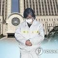 崔順実被告=(聯合ニュースTV)