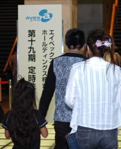 25日、都内で開かれたエイベックス・グループ・ホールディングスの株主総会に出席する親子連れの株主。(撮影:東雲吾衣)