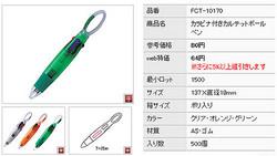 モーニング娘! 64円のペンを1000円で販売「これが現代の錬金術か」