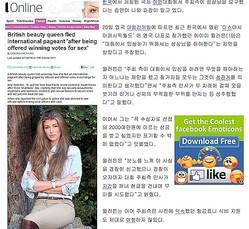 「韓国のミスコンで性上納とわいろを強要された」英10代少女が暴露