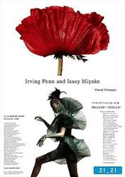 ISSEY MIYAKE初期を振り返る展示「アーヴィング・ペンと三宅一生 Visual Dialogue」