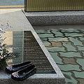 韓国・釜山の日本総領事館前の慰安婦像。韓国民団も撤去を求めている