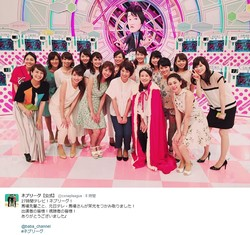ネプリーグ真夏の女子アナセンター試験を終えて(出典:https://twitter.com/cxnepleague)