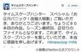 NHK「タイムスクープハンター」に終了惜しむ声が相次ぐ