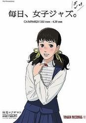 """アニメ『坂道のアポロン』、OPはYUKIと菅野よう子がタッグを組んだ""""坂道のメロディ"""""""