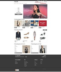 yoox.comの中国語版ECオープン 中国400の地域に配送・返品可能