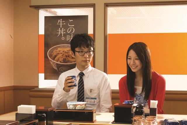 『箱入り息子の恋』 (c) 2013「箱入り息子の恋」製作委員会