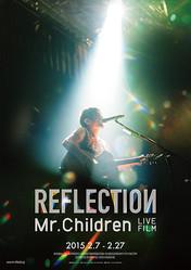 『Mr.Children REFLECTION』(C)2014 ENJING INC.