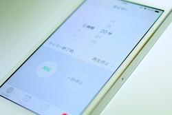 眠れない夜に超便利!iPhoneの音楽やアプリを時間指定で自動停止できる寝不足防止の裏ワザ
