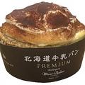 「北海道牛乳パン プレミアムティラミス」