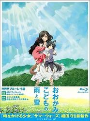 『おおかみこどもの雨と雪』BD/DVDが2作同時首位!同一監督では史上初の快挙