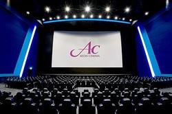 時代に合わせて映画館も変容していく - 画像はイオンエンターテイメントより提供