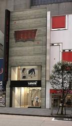 リーバイス国内最大級ストアが新宿に9月出店 デニムのカスタムサービスも