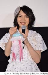 能年玲奈「海月姫」初日に興奮、原作・東村アキコは続編をお願い。