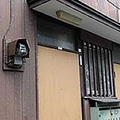 東海道新幹線で焼身自殺した男 消えてしまった「父親になる夢」