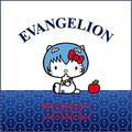 綾波レイ×ハローキティ。  EVANGELION (C)khara (C) 1976, 2012 SANRIO CO.,LTD. TOKYO, JAPAN (L)