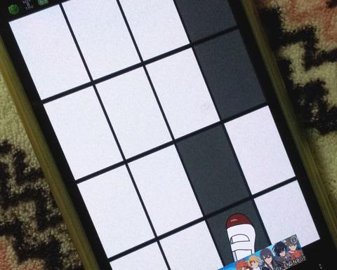 小さな時に遊んだあのルール!単純だけどハマるミニゲームy「白いとこ歩いたら死亡」【Androidアプリ】