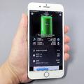 ひと目で確認可能 iPhoneバッテリーがあと何時間もつか知る方法