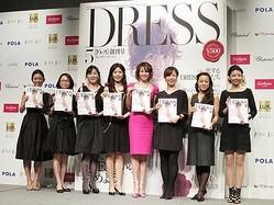 新雑誌「ドレス」米倉涼子が表紙披露「女のための内閣」マニフェスト発表