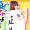 田名部生来のブログのスクリーンショット