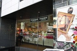 タイガー・コペンハーゲン日本1号店、予想以上の来店客数により休業
