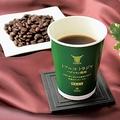 ローソン コーヒーの日に合わせて幻の「パダマラン農場」を限定発売