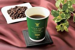 """ローソン""""幻のコーヒー""""販売、10月1日の「コーヒーの日」に合わせ。"""