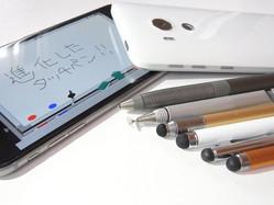 大画面化したiPhoneで使いやすさが復活したタッチペン 最新のベスト3