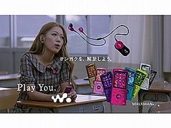 新曲「たとえどんなに…」を歌う西野カナさん
