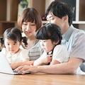 自治体独自の子育て支援制度 北海道南富良野町は22歳まで医療費が無料