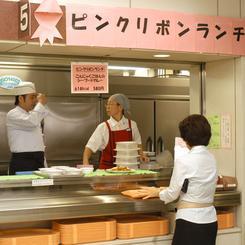 「ピンクリボンランチ」を提供している、都庁内の食堂の様子。(撮影:久保田真理)