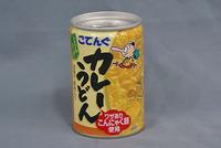 「カレーうどん」の缶