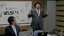 即興で「はたらいくの歌」を披露した日村さんだが……