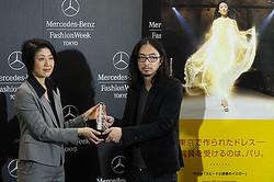 アツシナカシマがDHLデザイナーアワード受賞