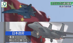 NHK『ニュースウオッチ9』より