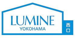 横浜駅に新施設「西口ルミネ」再開発の空きスペース活用